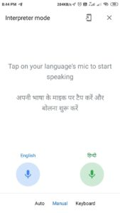 google assistant interpreter manual mode