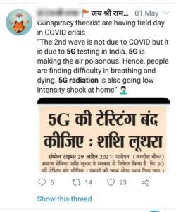5g network radiation causes corona